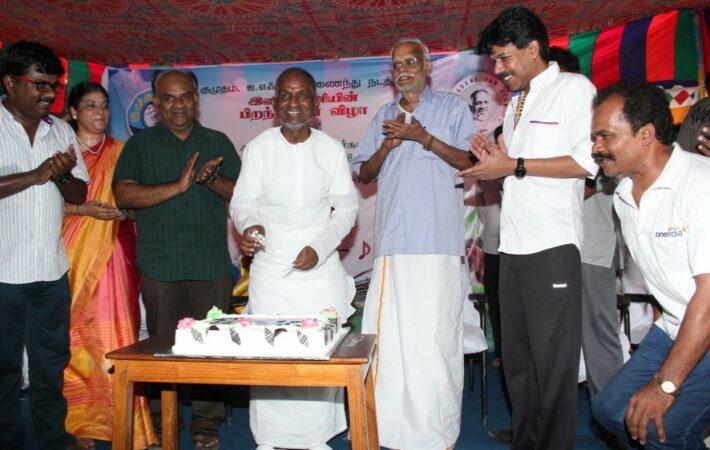 ilaiyaraaja birthday celebrations