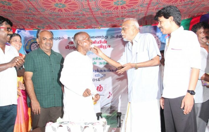 ilaiyaraaja birthday celebrations