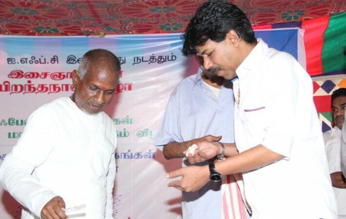 Ilaiyaraaja birthday celebrations Director Bala