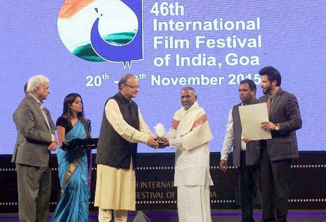 Ilaiyaraja honoured with IFFI Centenary Award