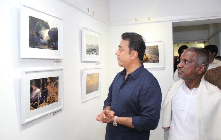 Ilaiyaraaja sir photo shoot exhibition with Kamal sir